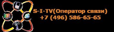 S-I-TV